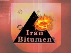 Iran Bitumen Promo Video