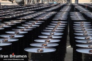 cutback bitumen supplier