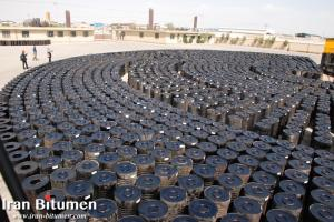 Bitumen 80/100 supplier