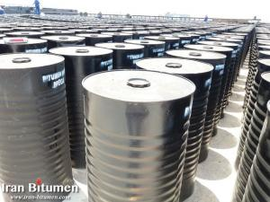 top bitumen suppliers in the world