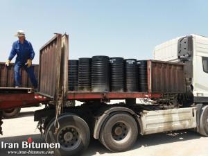 bitumen producer