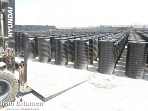 Bitumen 40/50 supplier