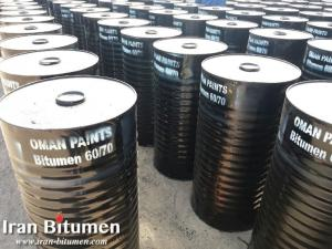 bitumen 50/70 supplier